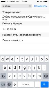 Введите m.ok.ru