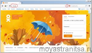 odnoklassniki.ru главная страница