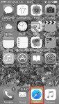 браузер Сафари на iPhone