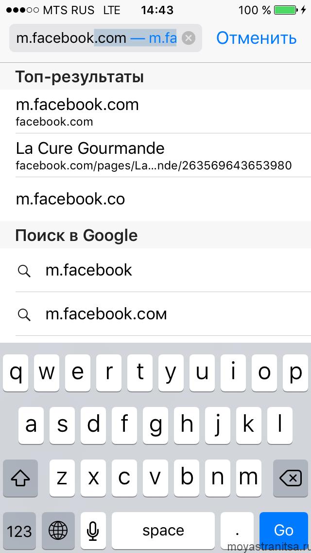 Вход на мобильную версию facebook