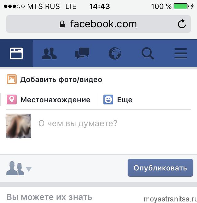 Главная страница профиля fb